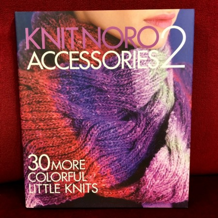 Noro Knit Accessories 2